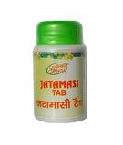 Джатаманси Шри Ганга (для нервной системы), Jatamasi Shri Ganga, 60 таб