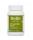 Ашваганда Шри Шри, Ashwagandha Sri Sri (антистресс, омоложение), 60 таб