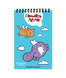 Блокнот Летающие кот рыжий и бегемот