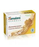 Питательное сливочно-медовое мыло Himalaya Herbals, 75 г