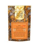 Смесь специй Мадрас Карри Масала молотые органик, Madras Curry Masala 30 г