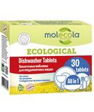 Экологичные таблетки для посудомоечных машин Molecola, 30 шт