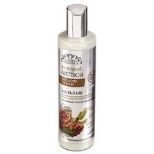 Бальзам для волос Активный рост и укрепление, Secrets of Arctica Cedar, 280 мл