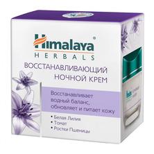 Крем для лица ночной восстанавливающий Himalaya Herbals, 50 мл
