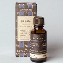 Жирное масло Жожоба 100%, 30 мл