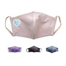 Защитная маска для лица ручной работы (двухслойная, гипоаллергенная), цвета в ассортименте