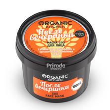 Маска-sos для лица После вечеринки Organic Kitchen, 100 мл