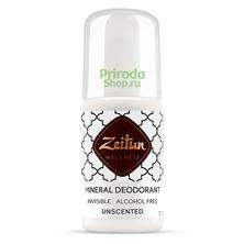 Минеральный шариковый дезодорант Нейтральный без запаха для чувствительной кожи Zeitun, 50 мл