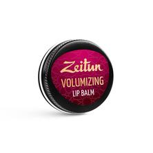Бальзам для губ Увеличивающий объем Zeitun, 12 мл