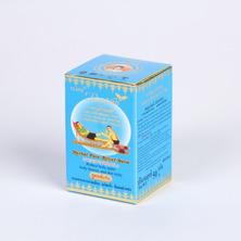 Бальзам с куркумой согревающий желтый, O-SOD Balm with turmeric and phlai Isme Rasyan, 50 г