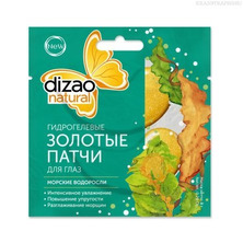 Гидрогелевые золотые патчи для глаз Морские водоросли Dizao, 1 пара