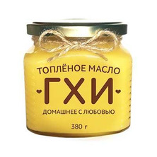 Масло топленое ГХИ Домашнее с любовью, 230 г
