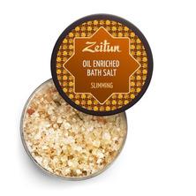Ароматизированная соль для ванн Для похудения Zeitun, 250 г