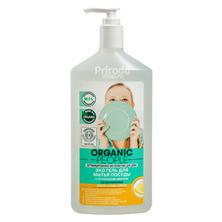Эко гель-антисептик для мытья посуды Green clean lemon, 500 мл