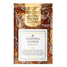 Паприка красная хлопья с остринкой, Paprica Flakes Золото Индии, 30 г