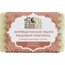 Мыло аюрведическое Медовый коктейль, Honey Cocktail Ayurvedic Soap Indibird, 100 г
