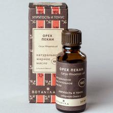 Жирное масло Ореха пекан 100%, 30 мл (срок до 05/20)