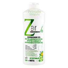Эко-гель для мытья посуды, фруктов и овощей на натуральном огуречном соке, 500 мл