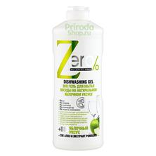 Эко-гель антибактериальный для мытья посуды на натуральном яблочном уксусе, 500 мл