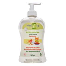 Средство для мытья детской посуды и чувствительной кожи Pure Sensitive Molecola, 500 мл