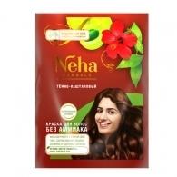 Хна для волос Neha Темно-каштановый, 55 г