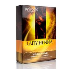 Натуральная краска для волос Шоколадная Леди Хенна, 100 г