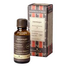 Жирное масло Авокадо 100%, 30 мл