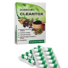 Антипаразитарный комплекс с маслом черного тмина CleanTox Dobrovit, 20 капсул