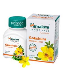 Гокшура (Для мочеполовой системы), Gokshura Himalaya Herbals, 60 таб
