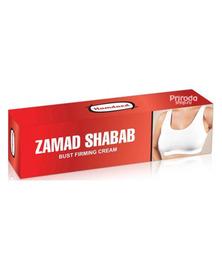 Крем для упругости груди Zamad Shabab, 50 г