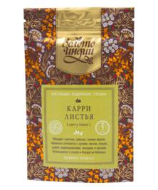Карри листья, Curry Leaves Золото Индии, 25 г
