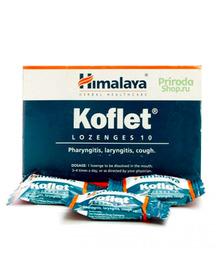 Леденцы от кашля Кофлет, Koflet Himalaya Herbals, 1 шт