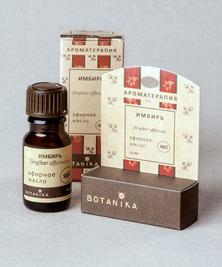Эфирное масло Имбирь Индийский, 10 мл