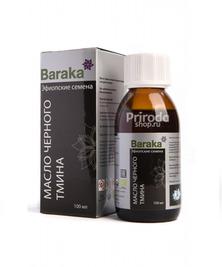 Масло черного тмина органик Барака, 100 мл