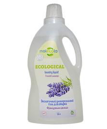 Гель универсальный для стирки French Lavender экологичный Molecola, 1500 мл