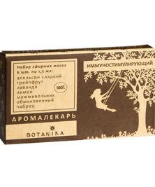Иммуностимулирующий набор 100% эфирных масел Botanika, 6*1,5 мл