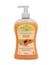 Средство экологичное для мытья посуды Мексиканская папайя Molecola, 500 мл