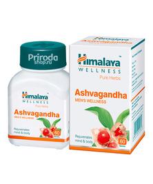 Ашваганда (Антистресс, мужской тоник), Ashvagandha Himalaya, 60 таб.