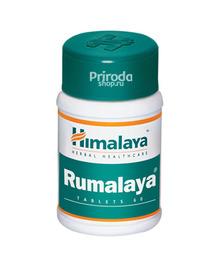 Румалая (Контроль над артритом), Rumalaya Himalaya, 60 таб.