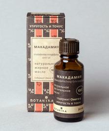 Жирное масло Макадамии 100%, 30 мл