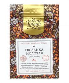 Гвоздика молотая, Clove Powder Золото Индии, 30 г