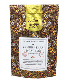 Кумин-Зира молотый, Cumin-Jeera Powder Золото Индии, 30 г