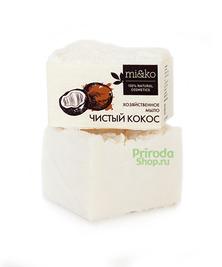 Хозяйственное мыло Чистый кокос MIKO, 175 г