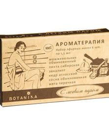 Набор 100% эфирных масел, С легким паром Botanika, 6*1,5 мл