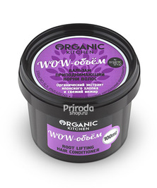 Бальзам приподнимающий корни волос Wow-объем Organic Kitchen, 100 мл