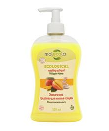 Средство для мытья посуды Филиппинское манго Molecola, 500 мл
