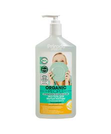 Эко гель для мытья посуды Green clean lemon, 500 мл (срок до 04/20)