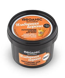 Увлажняющий бальзам для волос Имбирная корона Organic Kitchen, 100 мл
