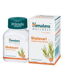 Шатавари (Омолаживающее растение для женщин), Shatavari Himalaya, 60 таб. (срок до 01/22)