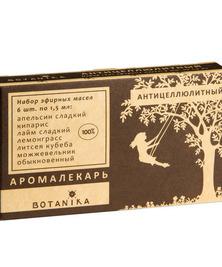 Антицеллюлитный набор 100% эфирных масел Botanika, 6*1,5 мл